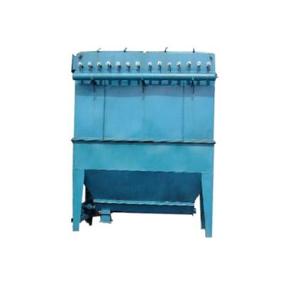 LPM系列气震式袋收尘器